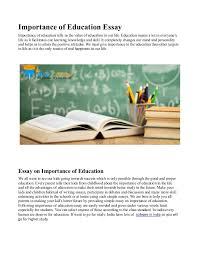 value of education in life essay co value of education in life essay importance of education essay