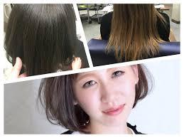保存版面長さんに必ず似合う髪型のポイント3選ボブ編 Hiroshisblog