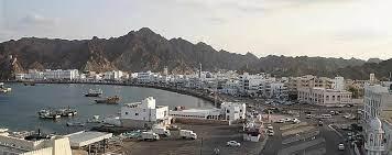 نظرة عامة على حالة حقوق الإنسان في عمان في سياق الإستعراض الدوري الشامل  الثالث | منّا لحقوق الإنسان