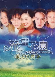 dramacool meteor garden goreng