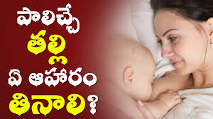 After Delivery Diet Chart In Telugu