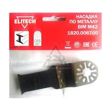 Насадка <b>Elitech</b> 1820.006700 - цена, отзывы, фото - купить в ...