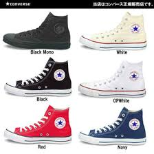 converse all star. converse all star hi canvas sneaker black high cut, white optical standard model hi navy red