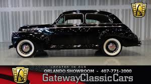 1941 Chevrolet Special Deluxe Gateway Classic Cars Orlando - YouTube