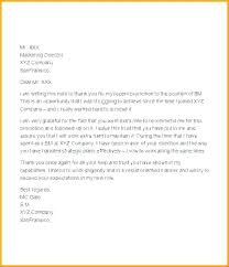 Thank You Letters To Boss Image Titled Write A Thank You Letter To Nursing Home Step 8