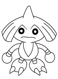 Rattata Pokemon Coloring Page Pokemon Ausmalbilder Tauboss