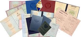 Купить диплом с регистрацией недорого на goznak diplom Диплом с регистрацией