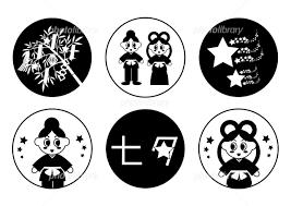 七夕 アイコン イラスト ロゴ 黒 イラスト素材 5426062 フォト