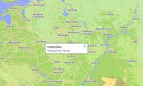 и без регистрации карту улиц ельца
