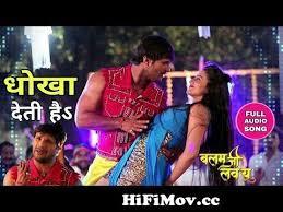 khesari lal yadav akshara singh from