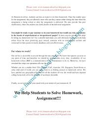 we help students to solve homework assignment 3