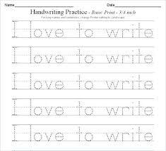 Custom Handwriting Worksheets Handwriting Worksheets Creating