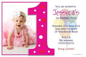 sle format of birthday invitation card refrence sle format birthday invitation card best 1st birthday