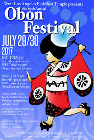 2018 West Los Angeles Buddhist Temple Annual Summer Obon Festival ...