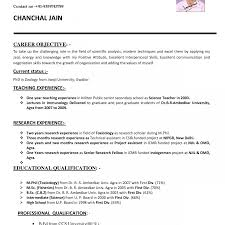 Resume Current Job