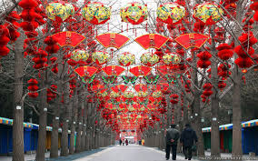 Cute Videos New Year Decorations Wallpapers Crazy Frankenstein in Chinese  New Year Decorations
