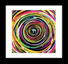 on modern jewish wall art with jewish wall art framed square chai graphic wall art