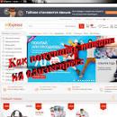 Купоны Aliexpress Алиэкспресс в Беларуси на русском