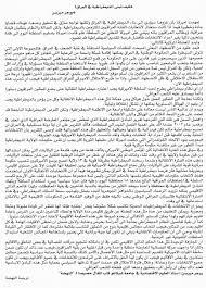 essay democracy 300 words short essay on democracy in