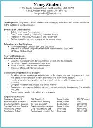 Additional Skills On A Resume Fresh Technical Resume Luxury Stunning Business Skills For Resume