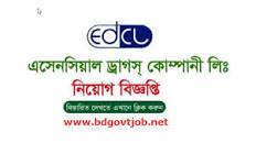 Essential Drugs Company Limited (EDCL) Job Circular 2021 - ঔষধ কোম্পানির চাকরির খবর ২০২১ এর ছবির ফলাফল