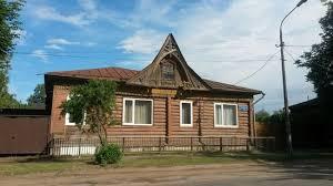Дипломная работа х годов Изображение Кимрский краеведческий  Кимрский краеведческий музей Вот такие домики