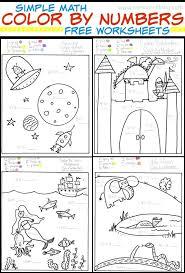 2nd Gradfe Math Color Worksheet - Color of Love #ba5cab96e0a3