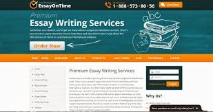 Websites For Essay Writing Essay Website The League City Official ...