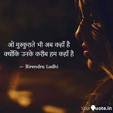 Quotes Lovequotes Hindi Hindiquotes Shayari Filipino Shay