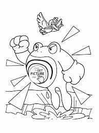 Pokemon Poliwrath Coloring Pages For Kids