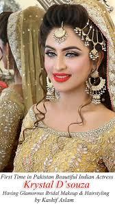 kashees bridal makeup collection 2016 5