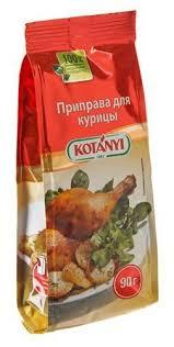 Kotanyi <b>Приправа Для курицы</b>, 90 г — купить по выгодной цене на ...