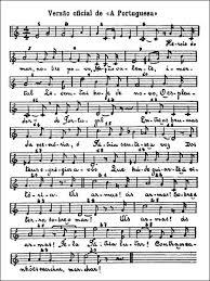 musical sheet file a portuguesa music sheet 1957 official gif wikimedia commons