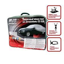 <b>Тент AVS CC-520 влагостойкий</b> размер S 406х165х119см - на ...