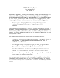 Decision Essay 11 007 Public Policy Disputes Essay Assignment 4