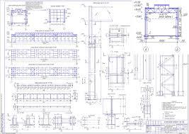 Металлические конструкции металлоконструкции курсовые проекты  Курсовой проект МК Расчет и конструирование стального каркаса производственного зданияа