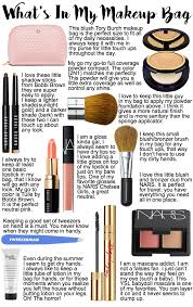 what s in my makeup bag june 14 2016 4 ments 7234 travelmakeup2
