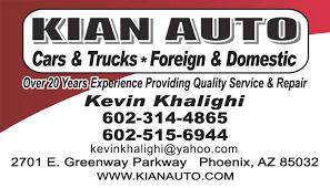 American Legion Riders Logo Marketing Links Small Business