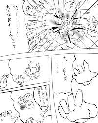 灯 火 の 星 銀紙ツツム さんのイラスト ニコニコ静画 イラスト