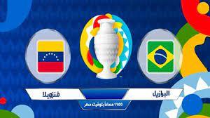 يلا شوت yalla shoot بث مباشر مشاهدة مباراة البرازيل ضد فنزويلا brazil vs  venezuela