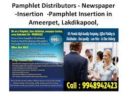 Pamphlet Distributors Newspaper Insertion Pamphlet