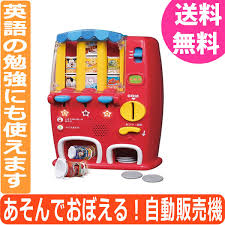 Tomy Vending Machine New ORANGEBABY Rakuten Global Market Tomytakaratomy First English