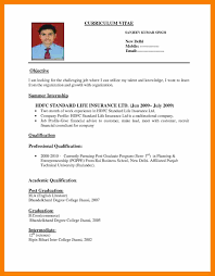 Resume Format For Company Job 100 Indian Cv Format Action Words List 78