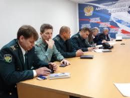 Федеральное государственное бюджетное учреждение Администрация   судов морского пункта пропуска через государственную границу Российской Федерации Астрахань и морского пункта пропуска через государственную границу