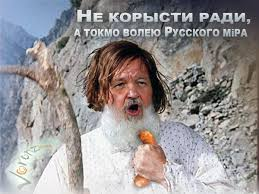 Суд конфисковал у священника Киево-Печерской лавры 52,7 тыс. долл., которые тот пытался нелегально вывезти в Россию - Цензор.НЕТ 8547