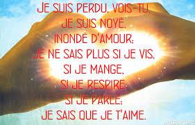 Poèmes Damour Pour Votre Chérie Poème Damour Pour Ma Chérie