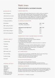 Office Assistant Resume Sample Simple Entry Level Resume Templates