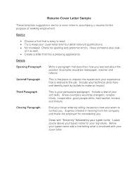 Brief Cover Letter Examples Plain Text Cover Letter Plain Text