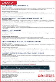 best images about job offers training indigo abc banking corporation vacancy tel 206 8000