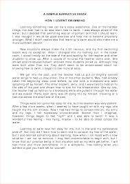 essay about me how to write a all about me essay